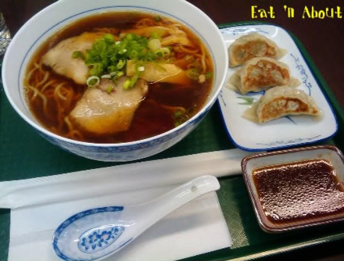 Deli Nippon: Shoyu Ramen and gyoza