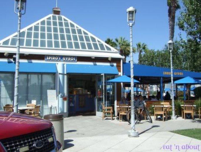Spiro's Gyros San Diego