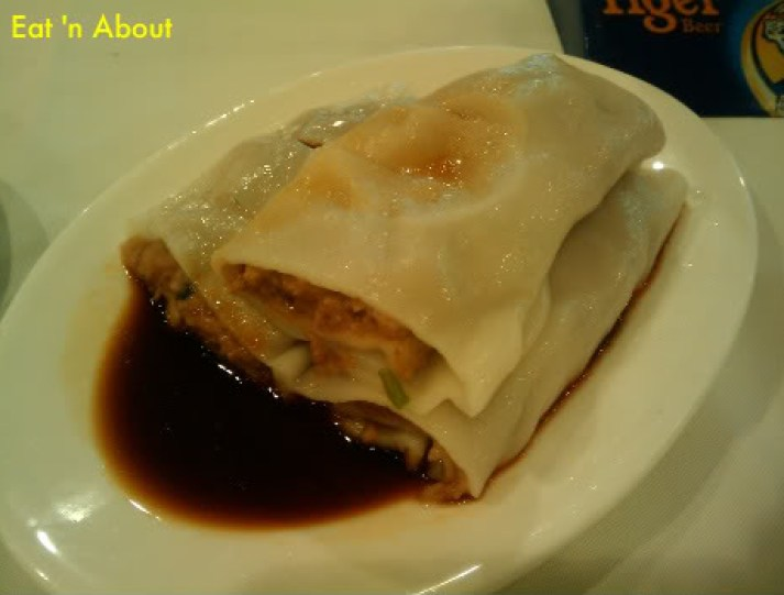 Dim Sum at Golden Sea City: Rice Roll with Beef