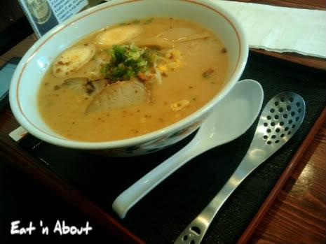 Menya Japanese Noodle: Tonkotsu Miso Ramen