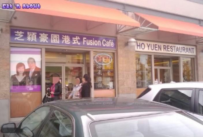 Ho Yuen Restaurant