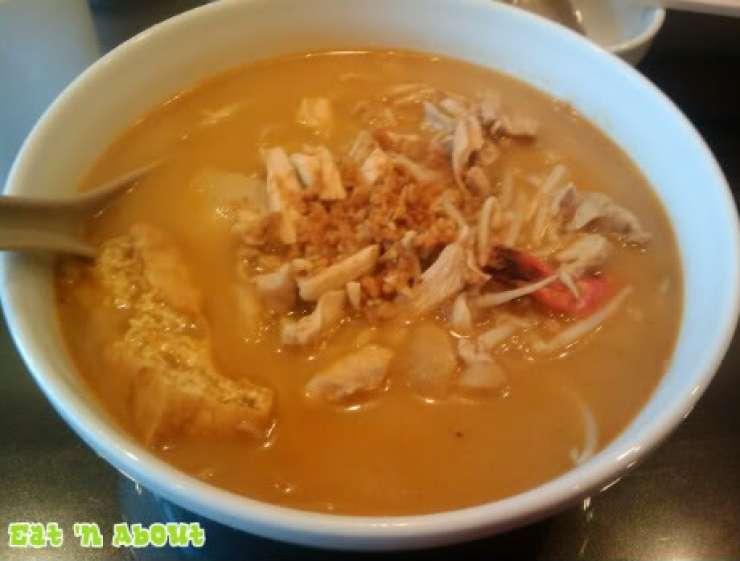 Coco Hut Singapore Restaurant Richmond: Curry Noodle