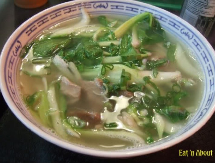 Xi'An Cuisine: Knife-cut Noodle with Lamb in Soup