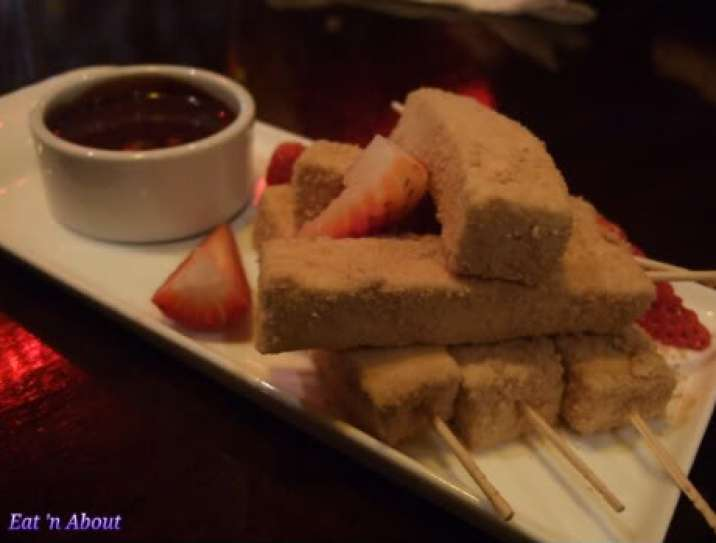 Regional Tasting Lounge: House Made Smores