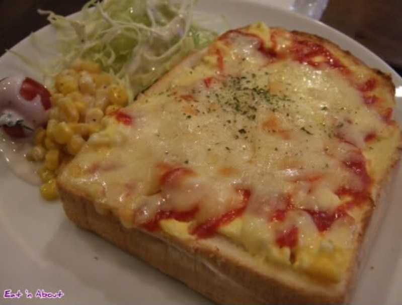 T's Cafe Kyoto: Egg & Cheese toast