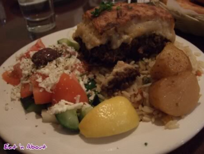 White Tower: Moussaka with Greek salad, roast potatoes, and rice