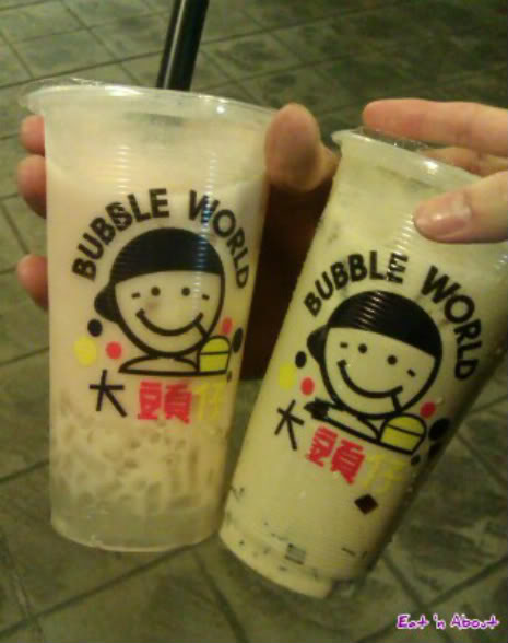 Bubble World Bubble Tea