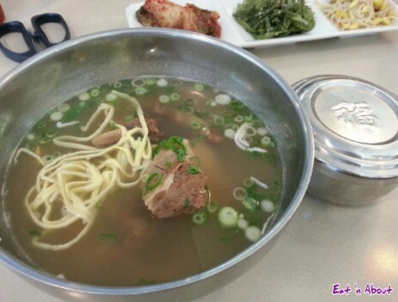 Potter's Garden Korean BBQ: Galbitang