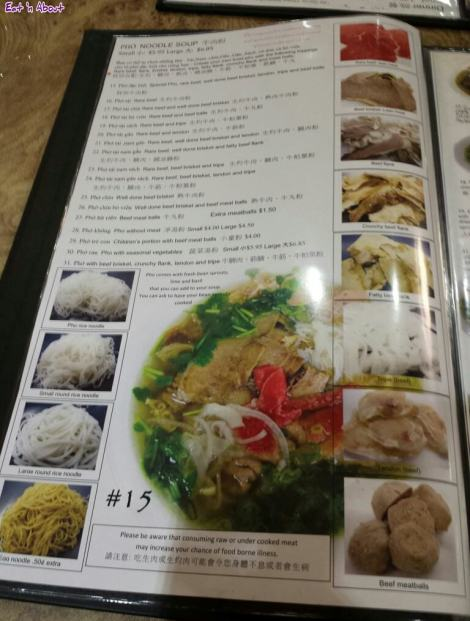 Mui Ngo Gai: Menu guide