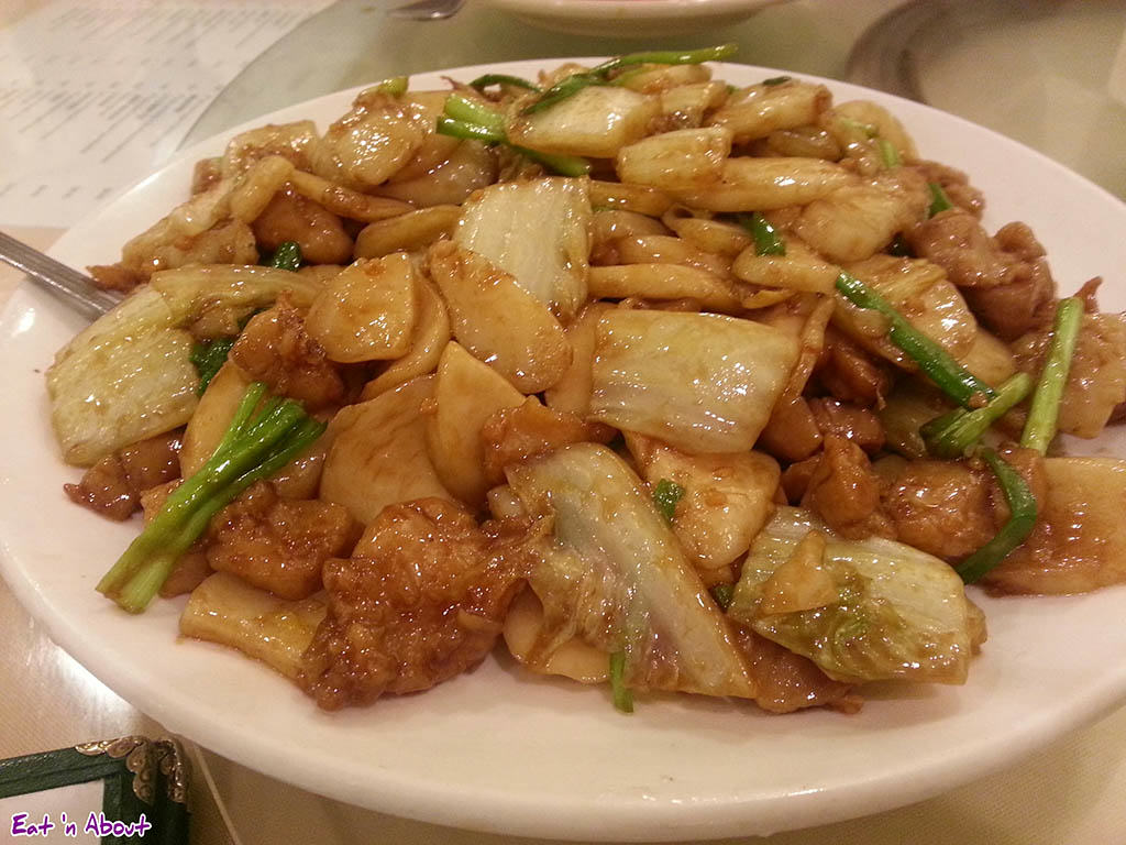 Little Garden: Fried Rice Cake with Chicken