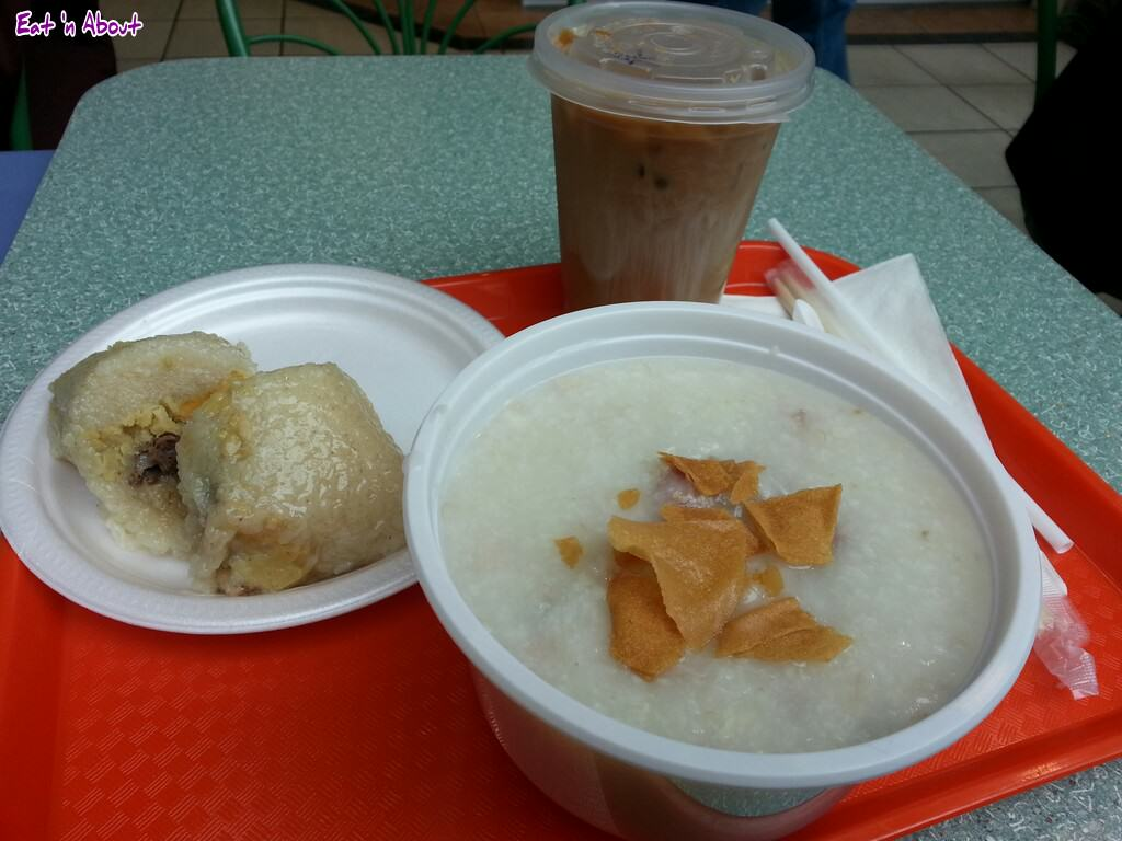 Macau Cafe - Pork bone congee combo