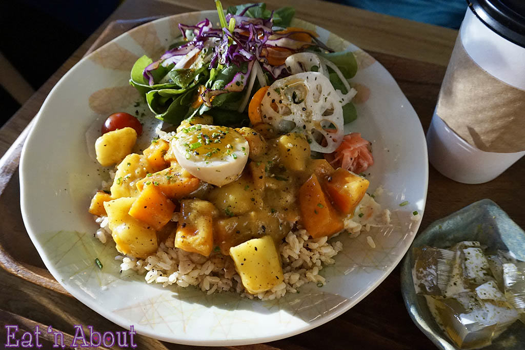 Shishinori - Curried Chicken Bowl