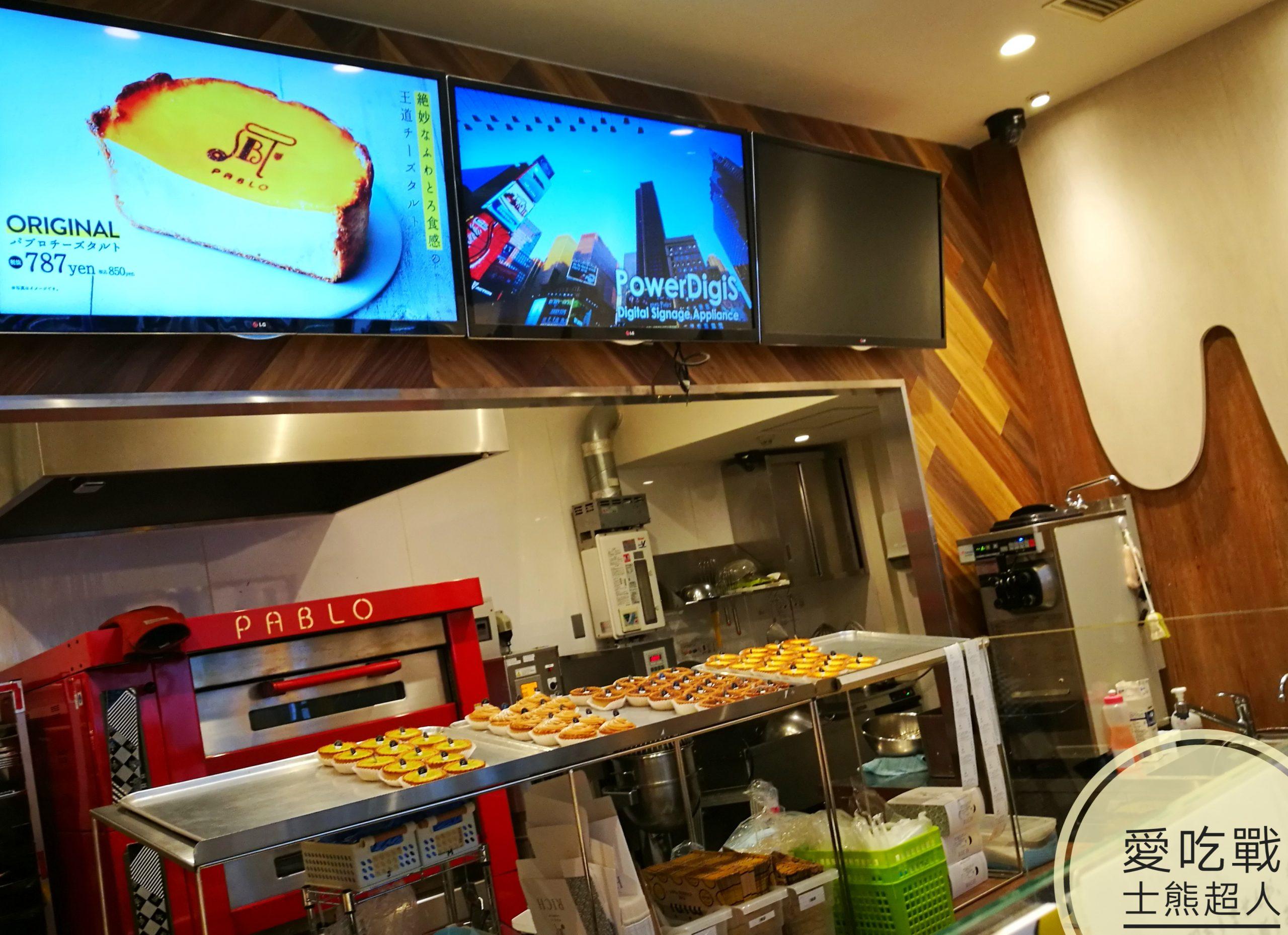 。大阪 美食。PABLO 半熟卵起司蛋糕:日本第一的排隊名店,來到大阪必吃啊!!