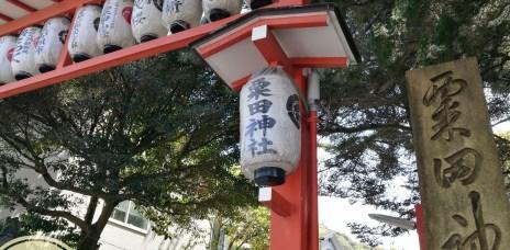 。京都 神社。栗田神社:日本刀的聖地、刀劍亂舞的發想地。