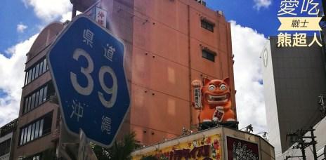 。沖繩 機票。Skyscanner:日本沖繩超划算機票這樣找,省時間找便宜機票,$3000有找超優惠!!