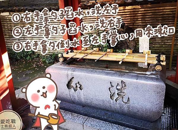 。東京 淺草。待乳山聖天:由神話與傳說構成的神社 & 賞楓密所。