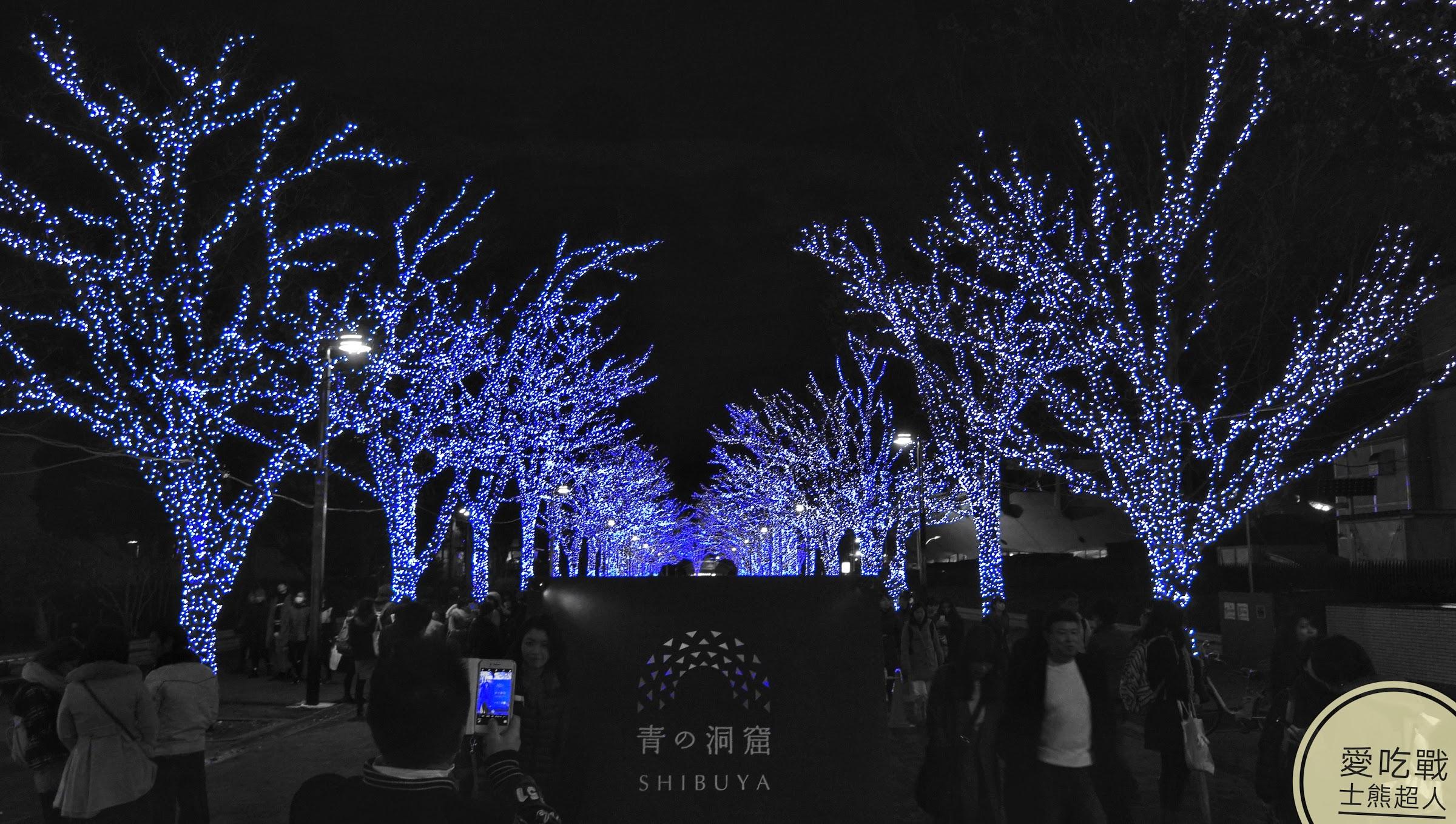 。東京 涉谷。青の洞窟 SHIBUYA(青之洞窟):耶誕限定的涉谷景點。