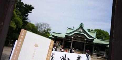 。大阪 神社。豐國神社:在大阪城旁,看著豐臣秀吉的雕像,祈求出世開運。
