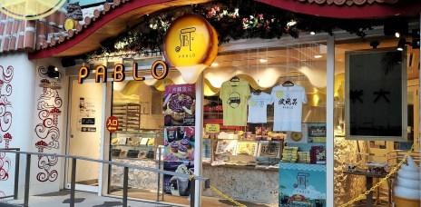 。沖繩 那霸。PABLO起司塔 國際通店:排隊名店PABLO起司塔遇上沖繩紅芋的限定。