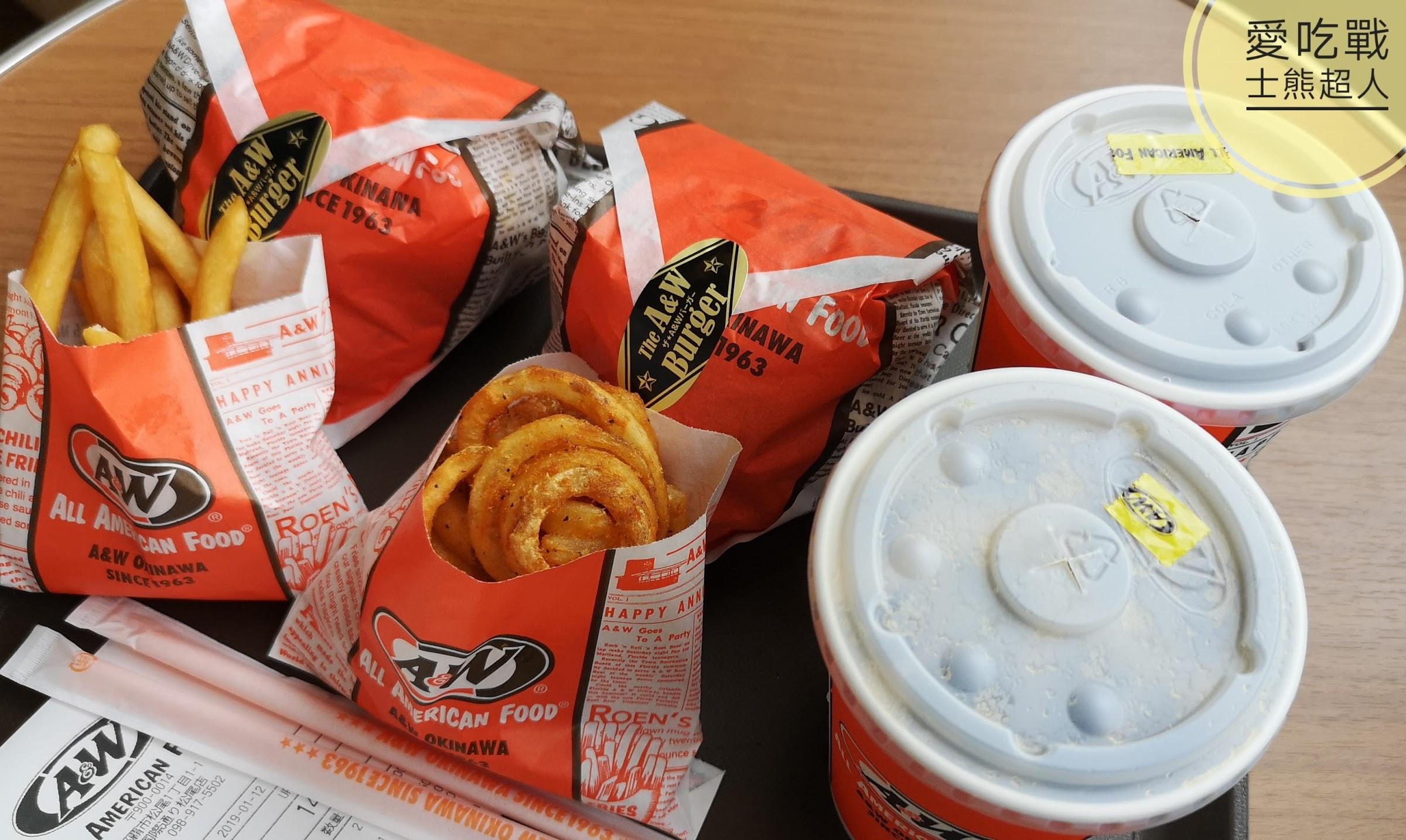 。沖繩 國際通。A&W 美式漢堡:只有沖繩吃得到,令人一再回味的牛肉培根堡及RootBeer。
