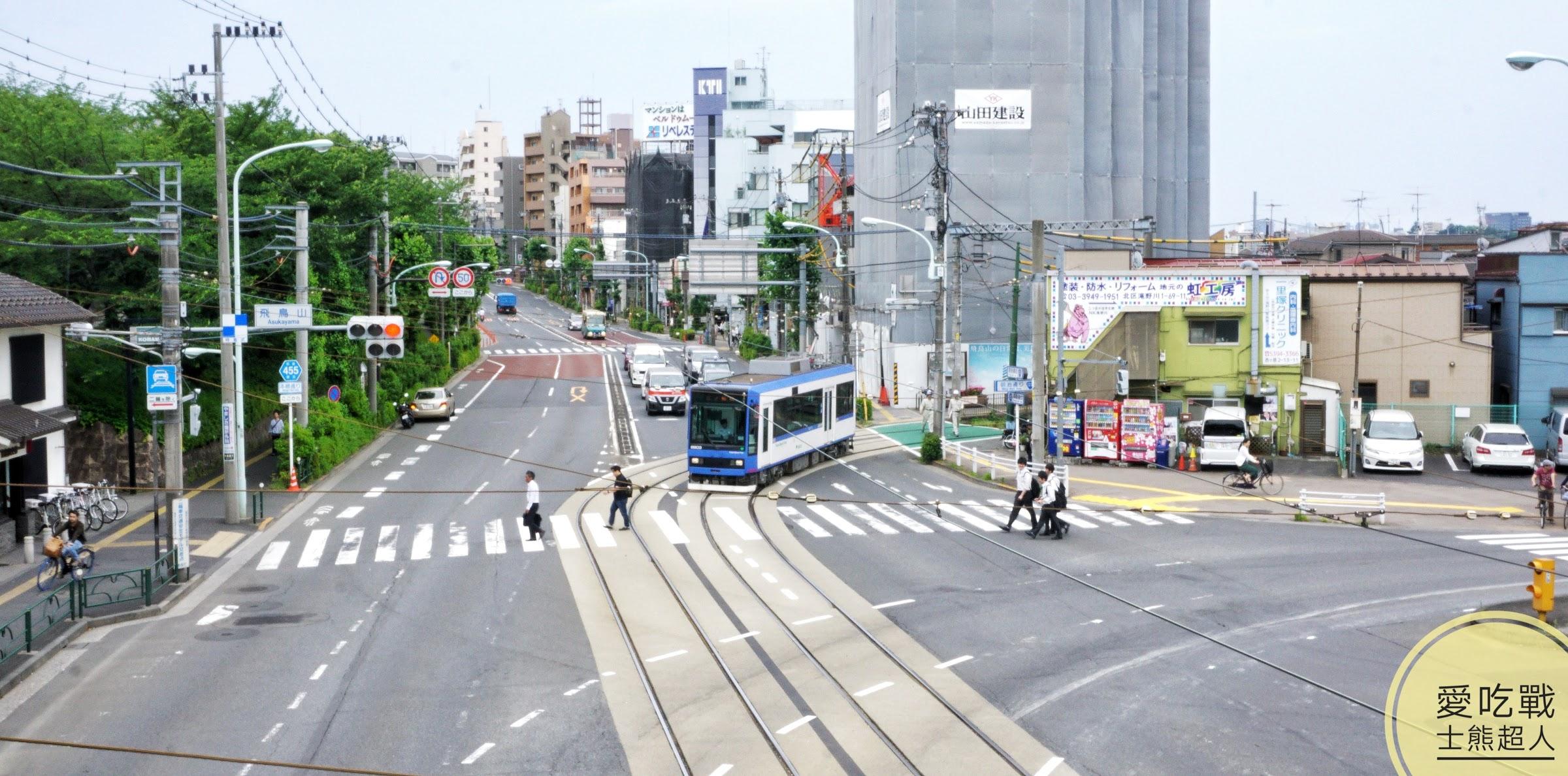 。東京 都電荒川線。飛鳥山公園+音無親水公園:都電荒川線必訪景點,還有纜車可以搭喔^^