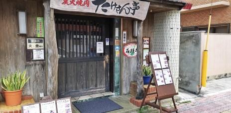 。沖繩 石垣島。炭火燒肉 たけさん亭:來石垣島就是要吃和牛啊~(附Mapcode)