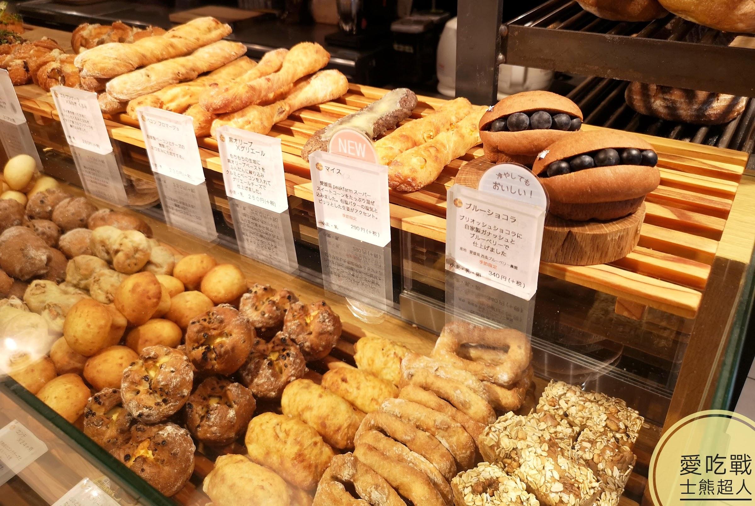 。東京 澀谷。365日:東京烘焙名所 麵包店 二刷(2019 08)