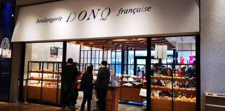 。台中 三井outlet。東客麵包DONQ:日本第一的百年老店,人氣單品介紹,吃好吃滿^^。