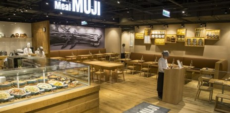 。台中 新光三越。MUJI cafe & meal 無印良品餐廳(停業中):日式簡約風的休息
