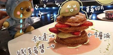 。東京 六本木。Toshi Yoroizuka 鎧塚俊彦-帶著維尼去吃米其林三星甜點
