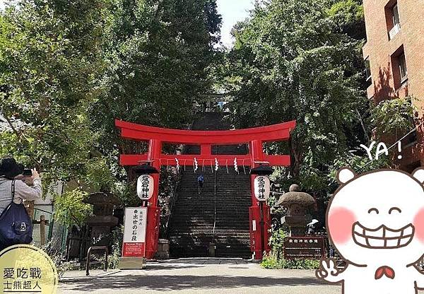 。東京 港區。愛宕神社:東京23區中最高、有著金色鳥居的神社,火神御朱印入手!!