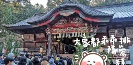 。山梨縣 河口湖。北口本宮富士淺間神社:通往富士山的巨型鳥居+神木道,新年初詣!!
