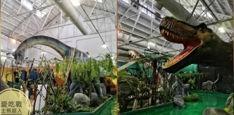 。2020台中展覽。侏羅紀恐龍水世界:去侏羅紀的恐龍時代坐獨木舟+飛天翼龍跑跳去囉^^(台中文化創意產業園區06/24~09/13)