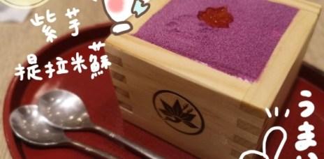 。台中 三井Outlet:鐮倉紅葉茶屋:來自日本鐮倉的好滋味,還有下午茶選項喔!