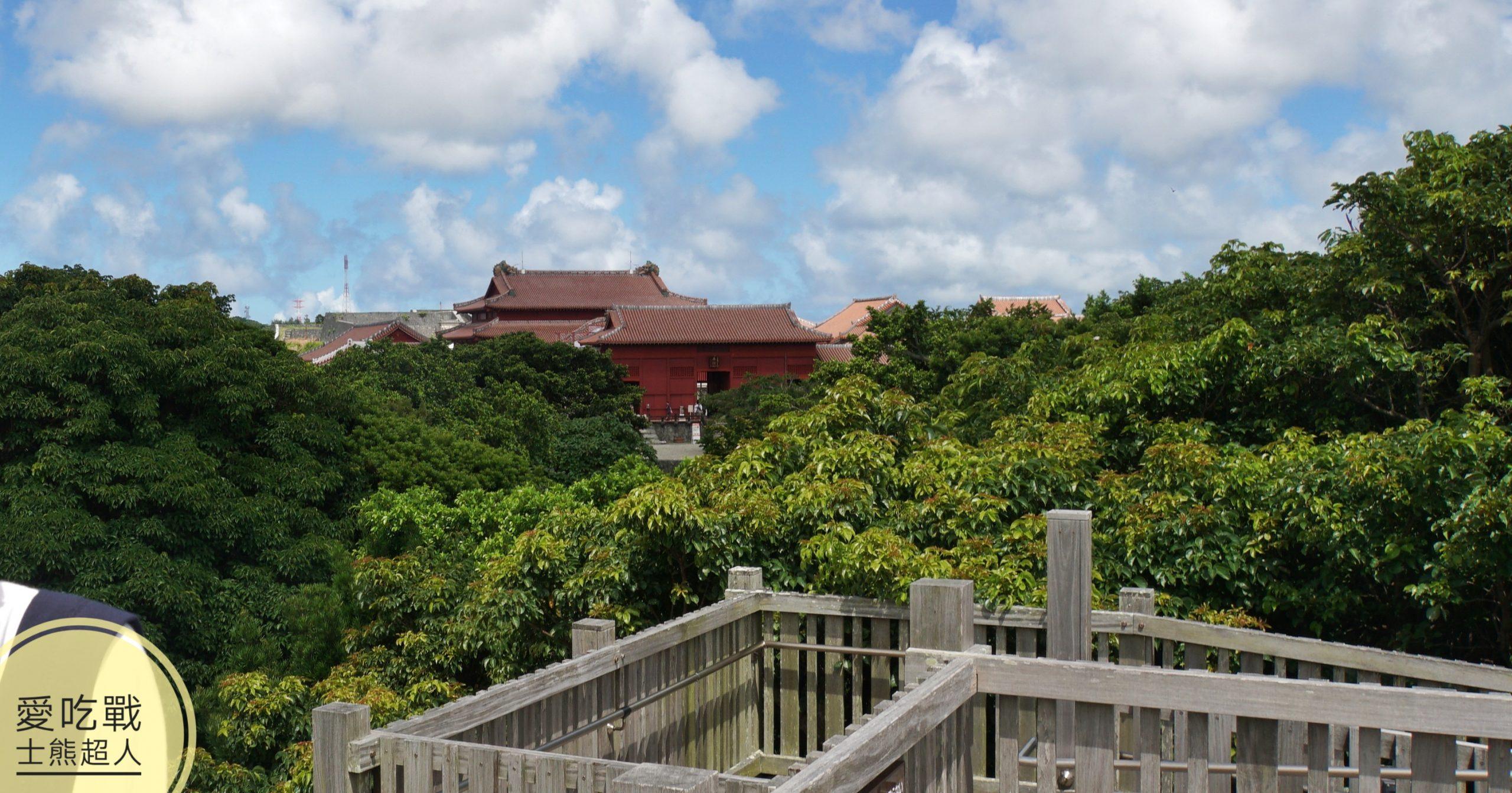 。沖繩 那霸。首里城:沖繩必訪景點、世界遺產,景點+開放時間、交通資訊懶人包。