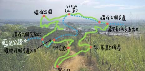 。熊超人運動趣。大肚山步道大縱走:萬里長城步道+旗開得勝步道+環保公園步道,環形縱走12K完走。