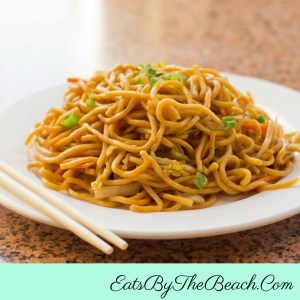Better than takeout, this easy vegetable lo mein is a delicious side dish, a healthy main dish, or a light lunch. Tender vegetables and soft noodles in a rich sauce make this dish a family favorite.