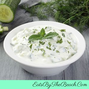Kentucky Derby Benedictine Spread is a cool, creamy spread with cucumbers, dill, green onion, cream cheese, mayo, and sour cream. It's a great dip for crudite, spread on crackers, or as a filling for finger sandwiches.