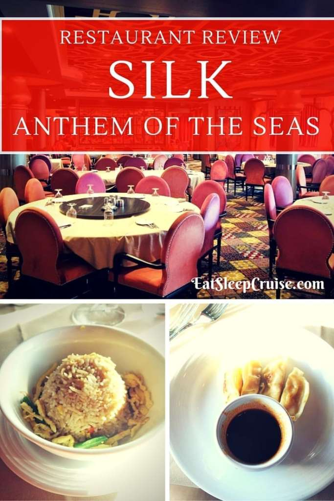 Anthem of the Seas Silk Review
