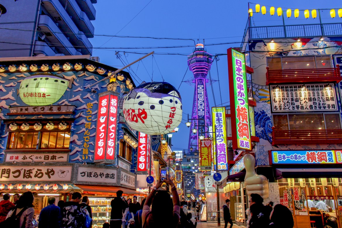 Two Weeks In Japan: The Definitive Guide