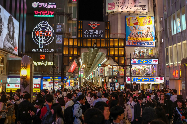 Best Osaka Neighborhood to stay in?