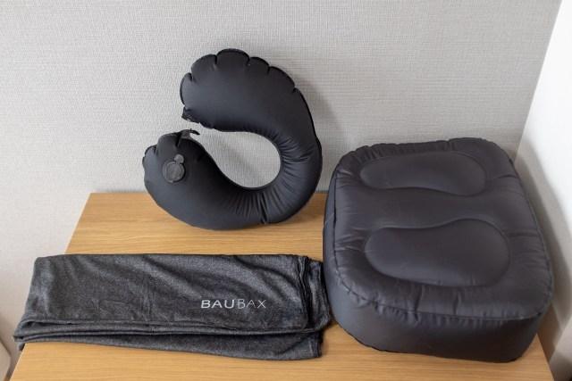 BauBax 2.0 Review