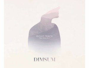 Dim Sum collaborates with Nina Lili J on the title track of his forthcoming EP