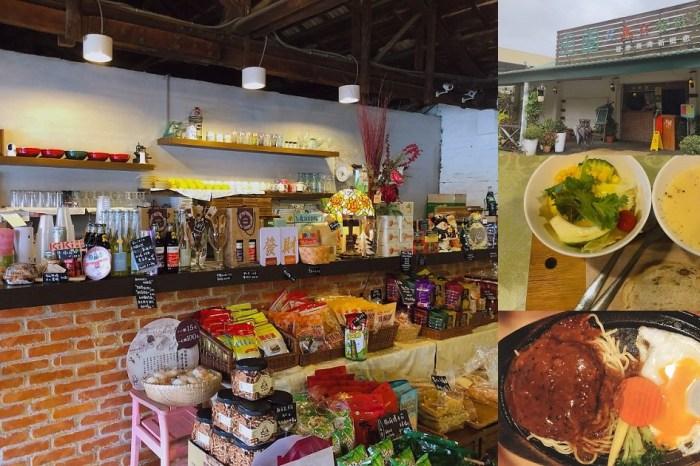 田園花果茶素食餐聽/素食新概念田園鐵板特餐、陶板創意雙燒超值料理