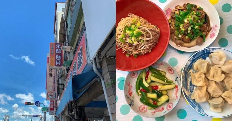 阿義麵館 在文賢路尾一家招牌寫著麵館最大的特色是水餃、麵疙瘩,老闆老闆娘非常熱情好客,是一間樸實卻讓人有好印象的小吃店。