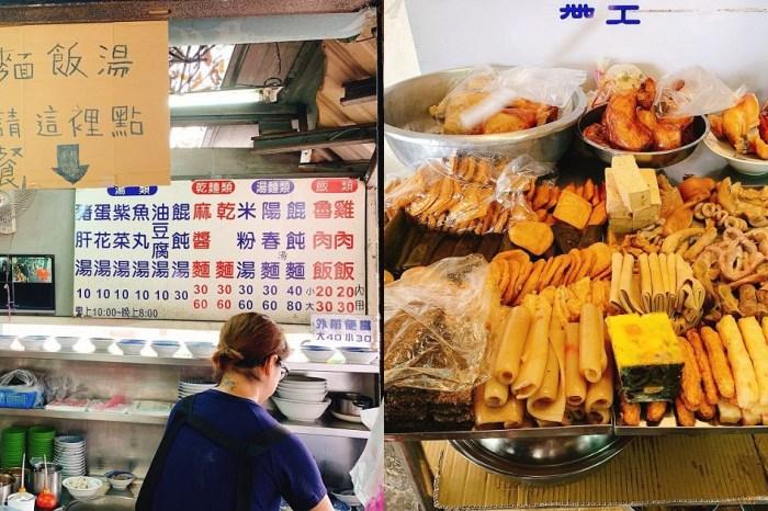 南興國中芒果樹下雞肉飯 老樹下的古早味麵店,有好吃的雞肉飯,更有多種魯味薰雞等等。重點是便宜好吃。
