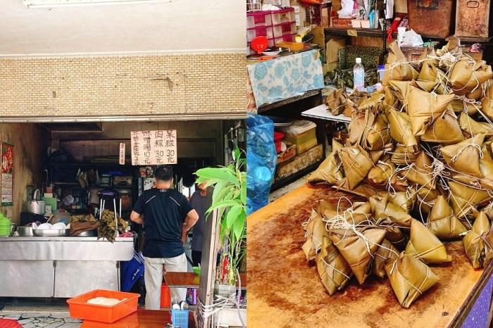 台南美食(老店 肉粽,菜粽)|府城傳統平民早餐,菜粽花生粉真搭配,糯米有粽葉微香氣,味噌湯味美料實在。