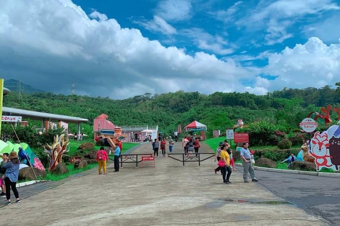 旺萊山-愛情大草原|寬敞的大草原、很適合親子一起遊玩,裡面有很多童話故事的人物。