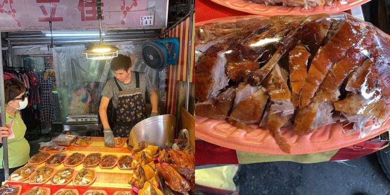 嘉義西菜市場(舊魚市)美食 金典脆皮烤鴨,年輕歐巴老闆,只靠一味烤鴨烤雞就擄獲婆婆媽媽的嘴!