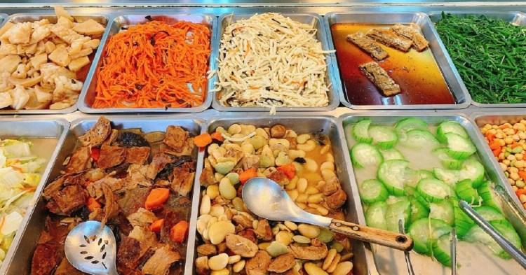 家恩素食館|很好吃的純素自助餐(沒有蛋),吃素食的好地方,菜色多樣價格實惠,還有炒米粉、炒麵超好吃的。